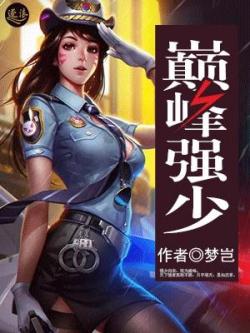 Read Romance Novel Online Page 1 - ZooUp Free Novels