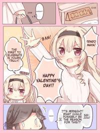 MayaKuro Valentine