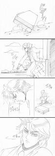 Jojo's Bizarre Adventure - Dio's Bizarre Adventure (Doujinshi)