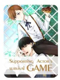 Supporting Actor's Survival Game